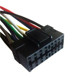 DVD Wiring Harness | Wiring-harness.org on sprint vision, halo vision, native vision, red vision, ghost vision, empire vision, aura vision,